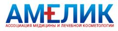 Медицинский центр Амелик